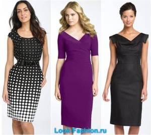 look-fashion.ru